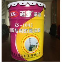 ZS-1042 脱硫专用防腐涂料图片