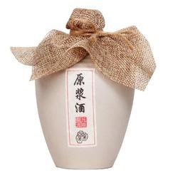 重庆玻璃酒瓶-具有性价比的博陶陶瓷在哪买图片