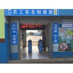 人行通道闸机优惠-推荐台州质量好的人行通道闸机图片
