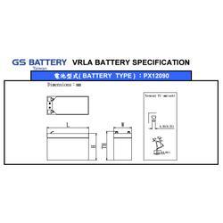 GS杰士蓄电池PX12120尺寸规格图片