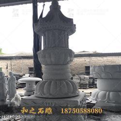 厂家直销优质石雕舍利塔 宝塔 大型佛教寺院石材雕刻品 支持定做图片