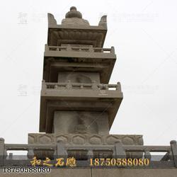 惠安雕刻大师精心打造石雕石塔舍利塔 厂家常年供应佛塔各种石雕图片