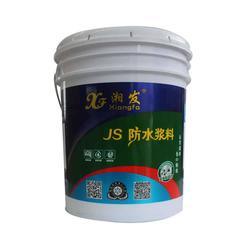 湘发JS防水浆料 js单组份防水涂料图片