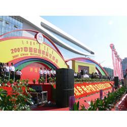 陕西会展设计-银川专业的宁夏活动策划图片