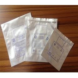面膜鋁塑復合真空包裝袋陰陽貼骨袋設計圖片