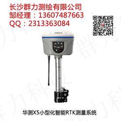 东兴市供应华测T5-GNSS-RTK测量系统图片