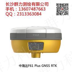东兴市供应中海达F61-GNSS-RTK图片