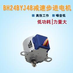 博厚定制24BYJ48 水冷扇減速步進電機圖片