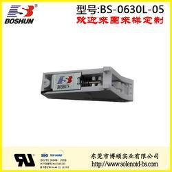 发药机电磁铁BS0630 DC24V推拉式 厂家供应图片