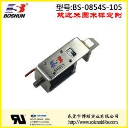 智能柜电磁锁BS0854S 长行程 厂家定制图片