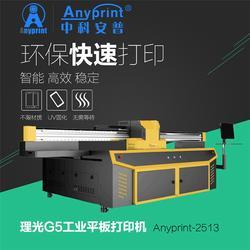 中科安普 生产打印机的生产厂-晋中打印机图片