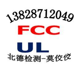 UL認證流程工業交換機UL認證圖片