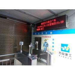 四川建筑工地施工闸机通道系统图片