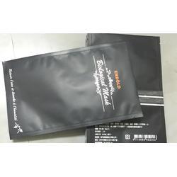 面膜铝箔袋纸塑袋图片