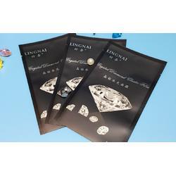 面膜纯铝袋袋订做生产厂家图片