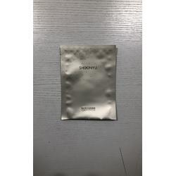 面膜复合包装袋八边封袋报价图片