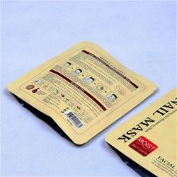 面膜铝塑复合真空包装袋彩印袋图片