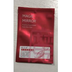 面膜鋁塑復合真空包裝袋復合袋規格圖片