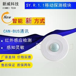 隧道智能照明控制器-智能照明控制器-新威电子(查看)图片