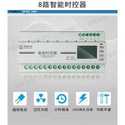 xw308智能时控器-智能时控器-新威电子