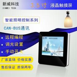 智能照明控制器-多路智能照明控制器-新威電子(優質商家)圖片