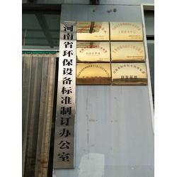 亚科环保机械设备有限公司YKJX-06日处理10吨废轮胎图片