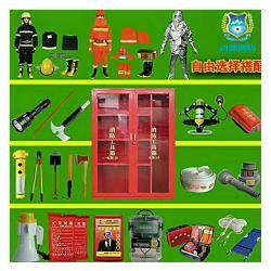 中卫消防站-实惠的宁夏消防站推荐图片