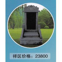 天津王庆坨公墓热线-汇聚鑫盛科技-天津王庆坨公墓图片