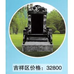 天津王庆坨公墓直营-汇聚鑫盛科技(在线咨询)-王庆坨公墓图片