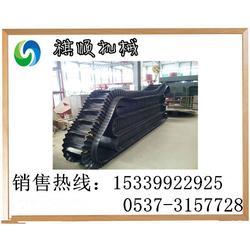 GLD800无接口给煤机输送带 无接口给煤机输送带 加筋胶带图片