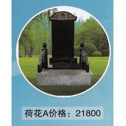 天津王庆坨公墓在哪-天津王庆坨公墓-落花世纪科技(查看)图片