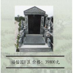 天津东华林公墓直销 东华林公墓 落花世纪科技