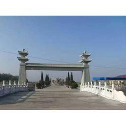 永安陵墓地在哪-盛鑫昊宇科技(在线咨询)永安陵墓地图片