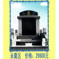 永乐园公墓-永乐园公墓-天津墓地网图片