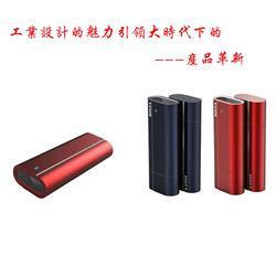 指纹U盘产品设计外观设计方案 产品设计材料与工艺图片