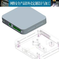 網絡防御設備產品設計與加工 產品設計公司介紹圖片