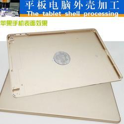 平板电脑外壳设计公司 数码消费电子产品设计原则图片