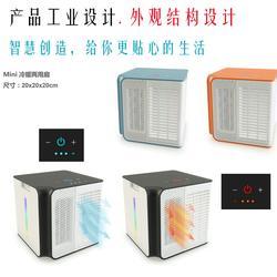 智能家居产品外观设计 冷暖两用扇产品设计的造型原则图片