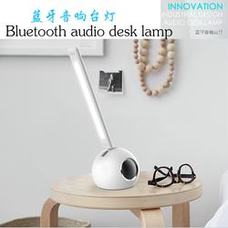家居產品設計 藍牙音響臺燈外觀設計的八大原則圖片