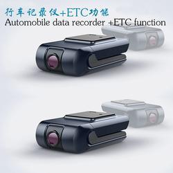 高端電子智能產品鋁外殼定制設計 工業產品設計 行車記錄儀ETC圖片