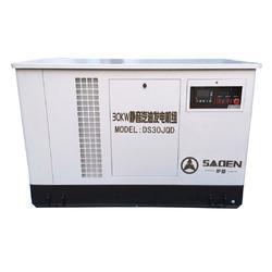 小功率静音汽油发电机多少钱图片