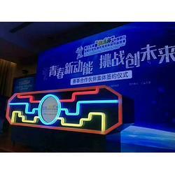 庆典彩虹机揭幕架启动仪式道具能量汇聚启动台租赁图片