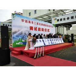 庆典彩虹机启动仪式道具启动沙漏鎏金沙干冰升降启动台租赁图片