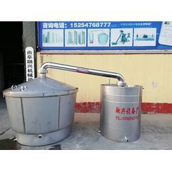 200斤蒸酒设备-蒸酒设备-曲阜融达酿酒设备价格