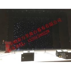 顺泰万里st舞台幕布  专业定做舞台阻燃星空幕   阻燃星光幕  舞台星空幕布图片