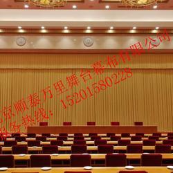 顺泰万里厂家直销阻燃舞台幕布 优质防火幕布供应商图片