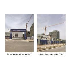 西寧防水工程-寧夏信譽好的防水工程推薦圖片