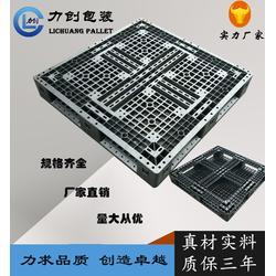 田字塑料托盘出口一次性塑料托盘图片