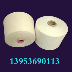 环锭纺针织竹纤维纱40支60支图片