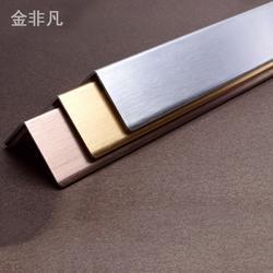 不锈钢L型装饰线条加工图片